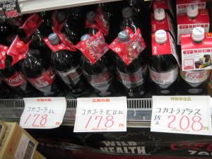 コカコーラ売り場