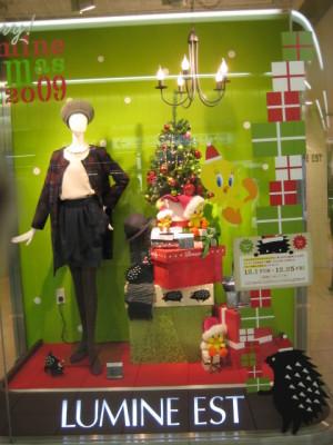 LUMINE EST ショーウィンドー/トゥイティ・クリスマス