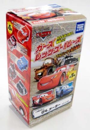 カーズ レッツゴー!レース by TAKARA TOMY A.R.T.S