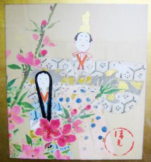 雛人形/平木清光・画