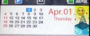 ケータイのカレンダー表示