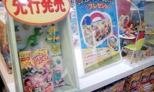 トイ・ストーリー Happy!! バースデーパーティー/リーメント
