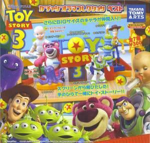 トイ・ストーリー3 ガチャジオラマコレクション ベスト/by TAKARA TOMY A.R.T.S