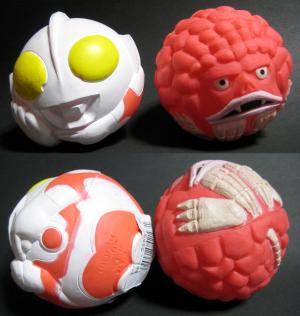 怪獣ボール/ウルトラマン、ピグモン(1993)BANDAI