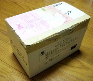 DWハローワンダーセット(箱)