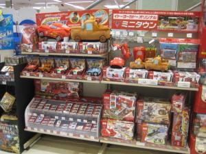 イトーヨカドー/カーズ2商品売り場