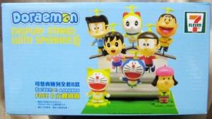 Doraemon & Friends 3D puzzle Figure(HK7-11)
