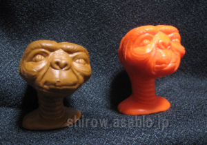 "E.T. / Bootleg toys ""Soft Head"""