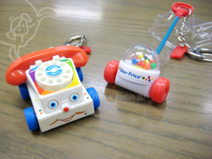 Keychain/ Classic Chatter Phone & Corn Popper /by BASIC FUN