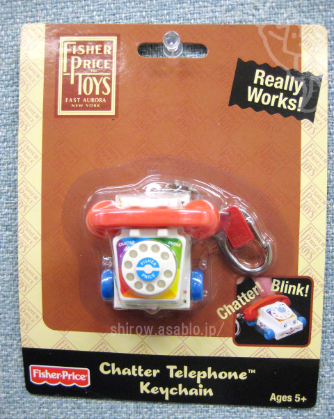 Keychain/ Classic Chatter Phone /by BASIC FUN