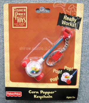 Keychain/ Corn Popper /by BASIC FUN