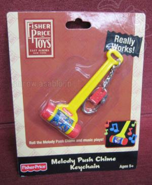Melody Push Chime keychain