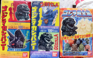 ゴジラカンパニー(1&2)とゴジラ超全集パッケージ