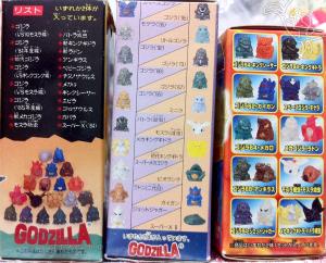 ゴジラカンパニー(1&2)とゴジラ超全集パッケージ側面、ラインナップ