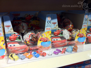 ZAINI / Surprise Egg Chocolate , Pixar's CARS 2