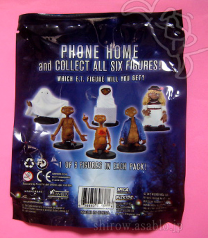 FOIL PACK COLLECTIBLE FIGURINE/ E.T. THE EXTRA-TERRESTRIAL (2012) package /by NECA