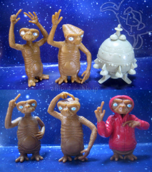 Prize Figurine/E.T. THE EXTRA-TERRESTRIAL /by Phoskitos