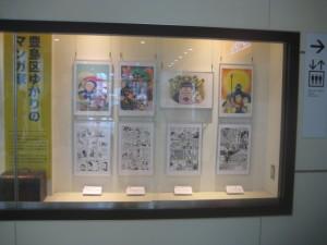 展示の複製原画