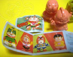 超人キンタマン ミニプラモデルのミニブック(1985)by バンダイ