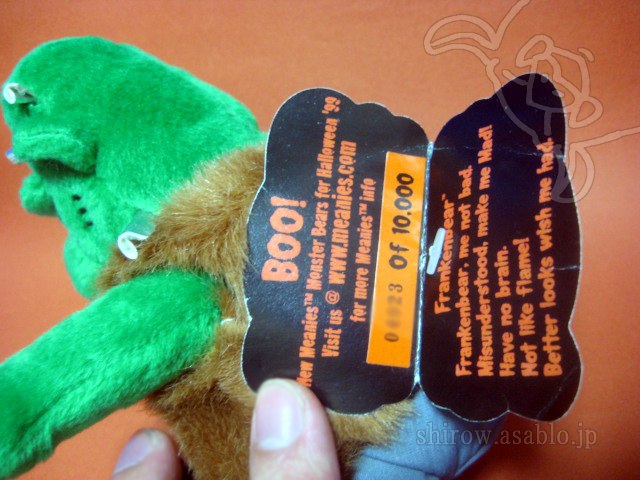 Limited 10,000 / Tag / Meanie Babies Grisly Grizzlies