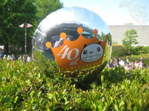 パンダコパンダ40周年記念バルーン