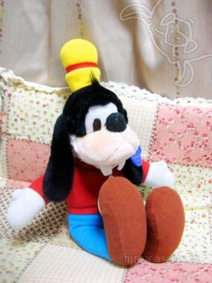 Stuffed Toy / GOOFY (Disneyland STATE FAIR ) /Disneyland (80s)