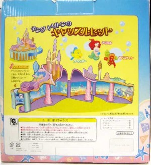 King Triton's Castle set Package