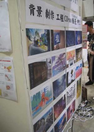 背景製作工程/CD-ROM販売と展示