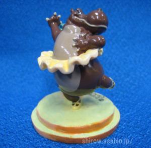 Hyacinth Hippo