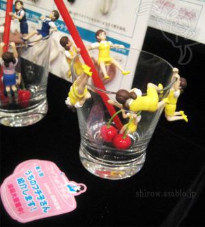 「コップのフチに舞い降りた天使 コップのフチ子さん2」にフレッシュカラー!