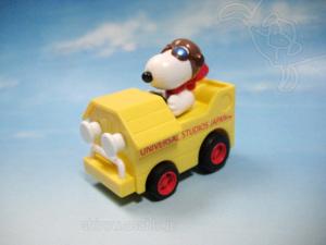 Pullback Toy Penny Racer CHORO-Q (Japan)/ Universal Studios JAPAN - Snoopy's Great Race