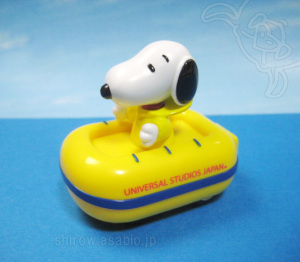 Pullback Toy Penny Racer CHORO-Q (Japan)/ Universal Studios JAPAN - Snoopy's Boat