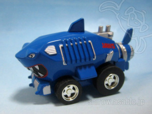 Pullback Toy Penny Racer CHORO-Q (Japan)/ Universal Studios The Land Shark vehicle