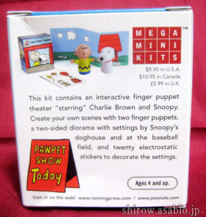 MEGA MINI KITS / Peanuts Finger Puppet Theater: Starring Charlie Brown and Snoopy! / by Running Press