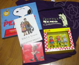 東京国際ブックフェア(TIBF2013) で買ったもの