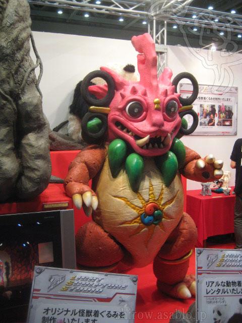 石川県能美市のご当地怪獣 ガノー