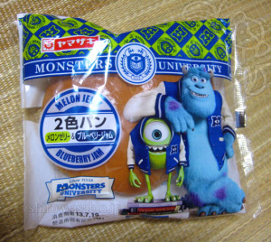モンスターズ・ユニバーシティ/二色パン fromヤマザキ