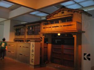 若干小ぶりなサイズで再現されたトキワ荘