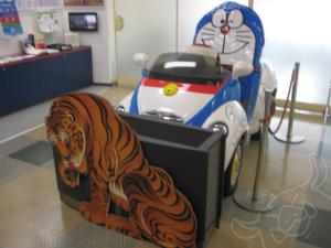 チョロQカー/ドラえもん と 日本美術全集から若冲の虎