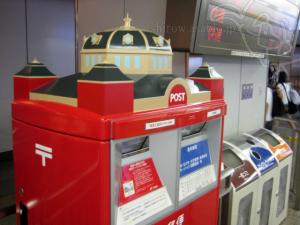 東京駅丸の内駅舎型ポスト(上部分)