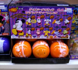 ガチャボックスDX / ディズニーハロウィンおばけパーティマスコット