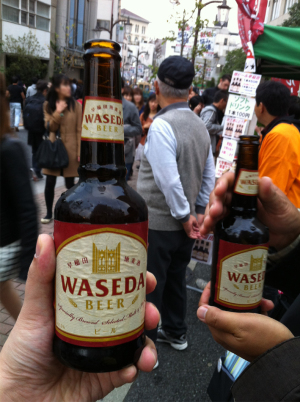 早稲田ビールで乾杯