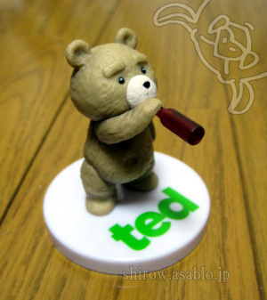 BEER TED