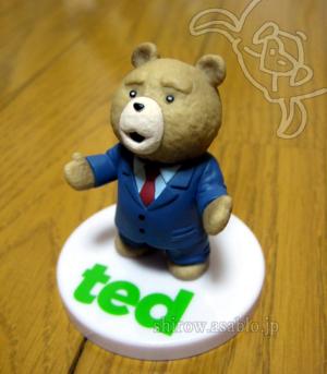 Ted: I look like Snuggles' accountant