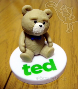 Ted: I love you