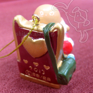 Charity Christmas Ornament /Raymond Briggs's Santa Claus (2013)