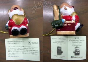 高島屋チャリティサンタ人形「2013願いを聞かせて」リーフレットと本体