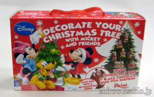 Zaini Chocolate Egg / Disney Mickey and Co. Santa costume series With Tree (Package)