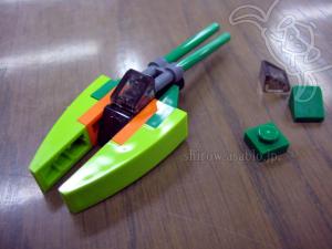 Zam Wesell's Speeder