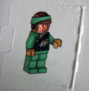 レゴのSWアドベントカレンダー(6)組立図
